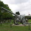 Japanese Gun On Display In The Istana Compound