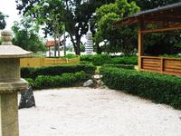 Japanese Village