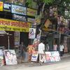 Jatra Posters