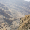 Jabal Shams