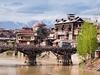 Jhelum In Srinagar Old Town - J&K
