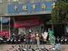 Zhongli