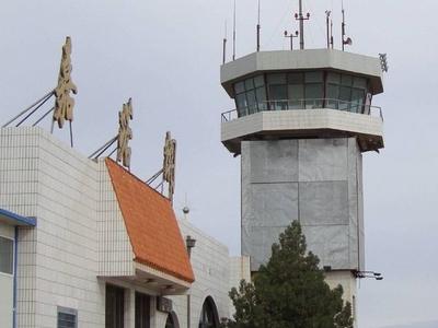 Jiayuguan Airport