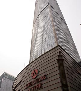 Jing Guang Center