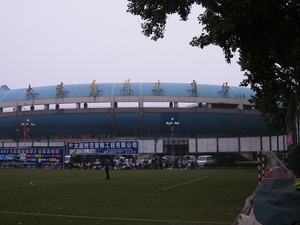 Estadio de Jinzhou