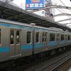 Kannai Station Platform
