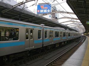 Kannai Station