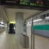 JR Namba Station Underground Platform