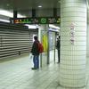 JR Kitashinchi Station