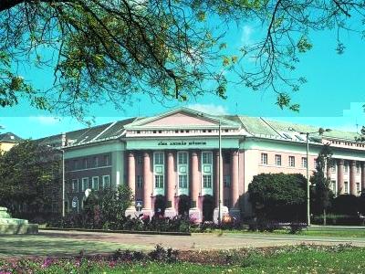 Jósa András Museum, Nyíregyháza