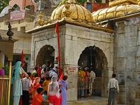 Templo Jwalaji