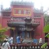Jade Pagoda del Emperador