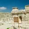 Jerash South Tetrapylon