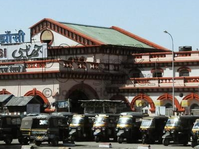 Jhansi  Junction