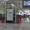 Jiaokou Station