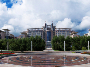Universidad de Jilin