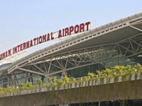 Jinan Yaoqiang Aeropuerto Internacional