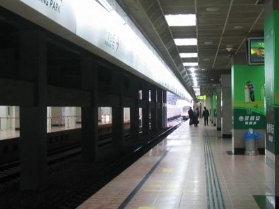 Jinjiang Park Station