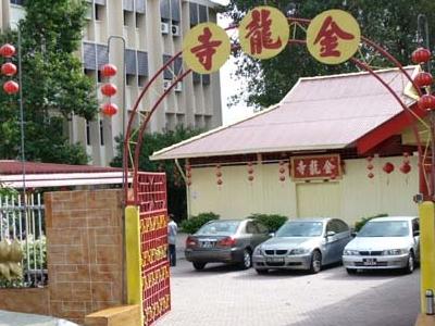Jin Long Si Temple Singapore