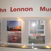 Museo de John Lennon
