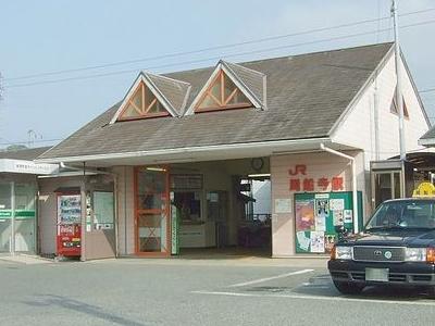 Susenji Station
