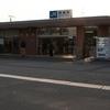 Nozaki Station