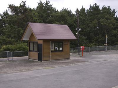Rikuchū Nakano Station