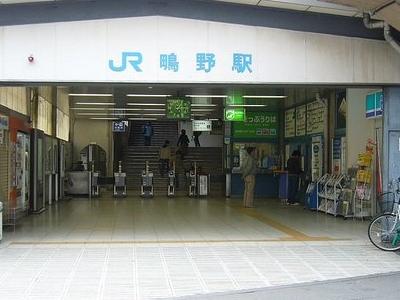 Shigino Station