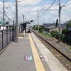 Shimokoma Station