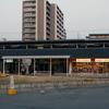 Tsuda Station