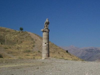 Karakus Hill