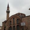 Calendario Mezquita Cock