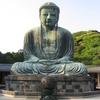 Kamakura Budda Daibutsu Front
