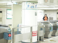 Kamiyachō Station