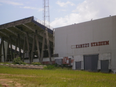 Exterior Of Kamuzu Stadium