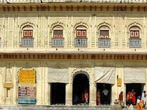 Kanak Bhawan