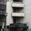 Kanazawa Ward Office