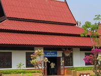 Kanchanaburi Cultural Centre