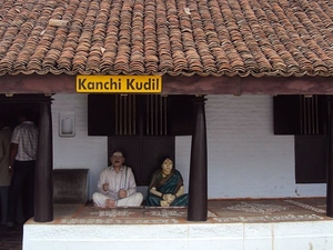 Kanchi dil