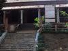 Kandyan Art Association's Building