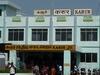Karur Railway Station
