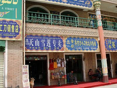 Kashgar Shops - Xinjiang