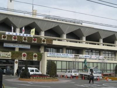 Kawaguchi City Office