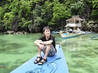 Kayangan Lago