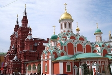 Kazan Temple & Historical Museum At Moscow Red Square