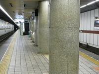 Kitahama Station