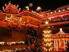 Ke Lok Si Illuminations