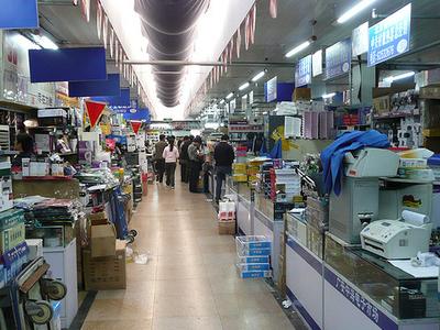 Kemao Market