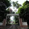Kenong Rimba Park - Gate