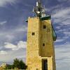 Kenuna Tower